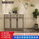 全铝家具 全铝玄关柜 铝合金鞋柜 全铝鞋柜定制