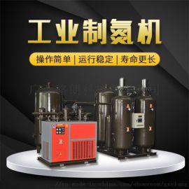 查查这几点了解工业制氮机的氮气纯度-[广西意朗]