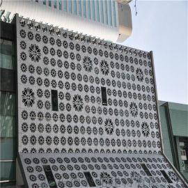 外立面铝单板,不规则冲孔铝单板,冲孔烤漆铝单板