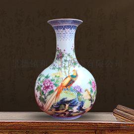 景德镇陶瓷水晶釉家居客厅插花器开业礼品装饰摆件