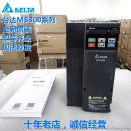 台达变频器VFD040CP43A-21/4KW