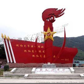 武汉led灯箱广告牌景观雕塑艺术造型厂家现货直销