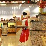 無軌送餐智慧服務機器人