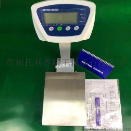 梅特勒托利多BBA211电子台秤 家用商用工业