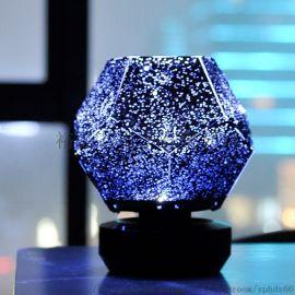 星空藍牙音樂盒投影燈,裕品薈星空燈,自動旋轉投影燈