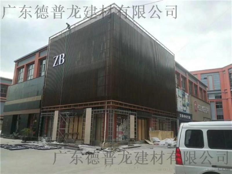 綜合體店面牆面凹凸鋁合金長城板,門頭黃色長城板