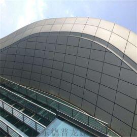 商场造型氟碳漆铝板,外墙铝单板厂家,铝单板按需定制