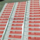 东莞厂家生产撕膜标签纸