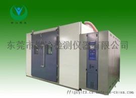电子产品老化箱 步入式高低温试验测试箱