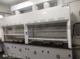 实验室PVC阻燃通风橱pp通风柜全钢通风橱