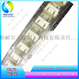 供应 S4B-XH-SM4-TB S4B JST连接器4P 1.25MM