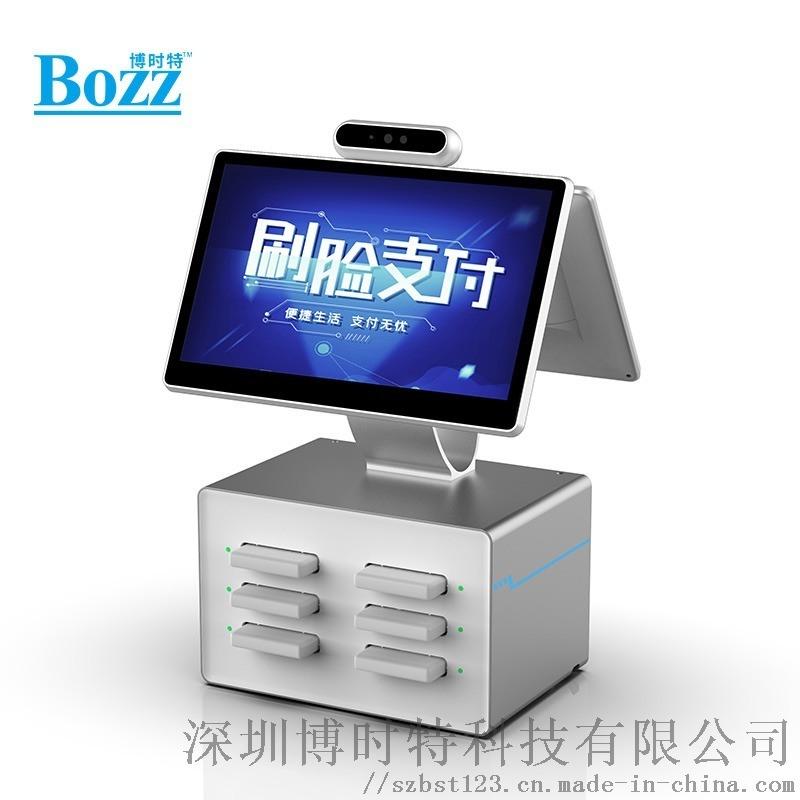 雙屏安卓觸摸屏刷臉共用充電寶收銀機