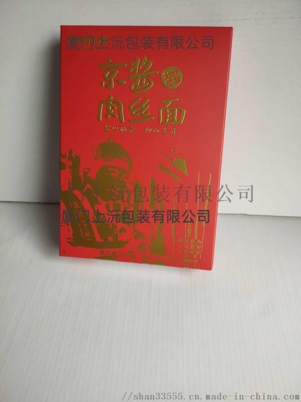 京醬方面盒