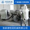 配方機 助劑自動加料上料機 自動上料機
