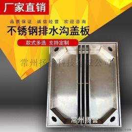 304不锈钢窑井盖 江苏晶熠定制窑井盖 隐形窑井盖