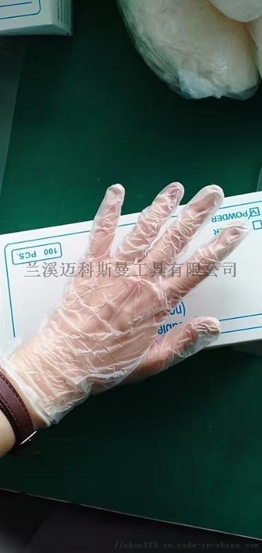 一次性手套,PVC手套