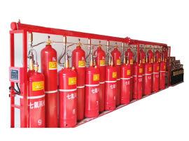 外贮压式七氟丙烷灭火系统 外贮压备压七氟丙烷