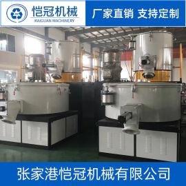 塑料管材线生产线混合机组 立式SHR塑料高速混合机