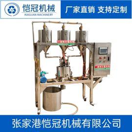 液体计量输送系统 pvc自动混配供料系统