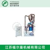 工业磨粉机 不锈钢打磨机