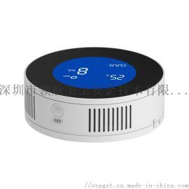 涂鸦版带温度液晶屏显示语音播报天然气报警探测器