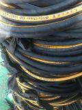鋼絲高壓膠管鋼絲高壓膠管鋼絲高壓膠管大量批發