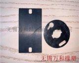 橡胶定位环 硅胶定位配件 硅胶密封件 万和加工定制