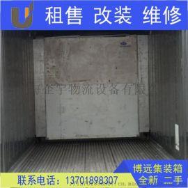 6米12米冷藏冷冻加热集装箱销售出租维修