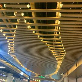 南通造型外墙铝方通 深花梨弧形铝方通吊顶