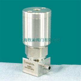 世伟洛克6LVV-DPC111P-C隔膜阀