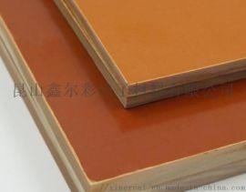 厂家直供XEC红色电木板
