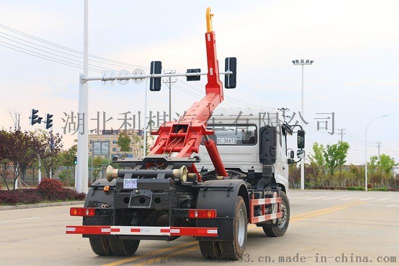国六东风天锦套臂垃圾车