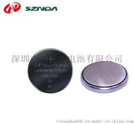 CR2430纽扣电池 智能衣架遥控器专用