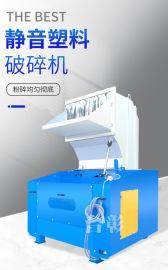 大型塑料静音破碎机 隔音粉碎机厂 广东惠州