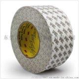 3m9080 耐高溫雙面膠 **高粘棉紙 防水膠帶