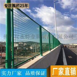 江门护栏网生产厂家 热镀锌隔离栅 双圈防护网围墙