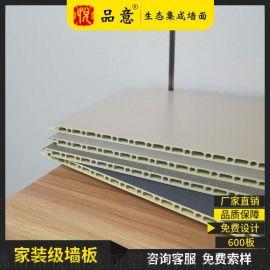 工装竹木纤维集成墙板 家装竹木纤维护墙板 墙板