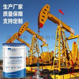 耐强酸强碱化工厂用防腐漆