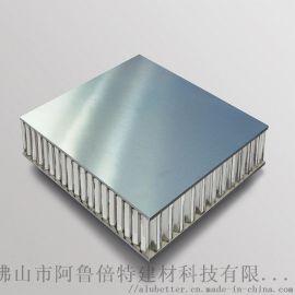A级防火蜂窝铝板工程材料