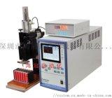 電阻點焊機/點焊機/焊接配套夾具/自動點焊設備