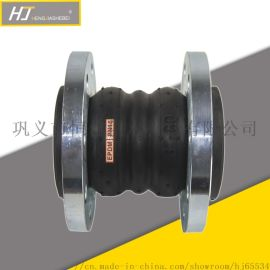 江门市柔性双球Epdm橡胶膨胀节-专业制造