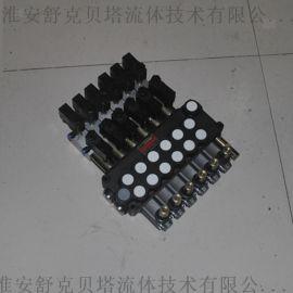 DCV40-6DQ系列手動電氣控液壓多路閥
