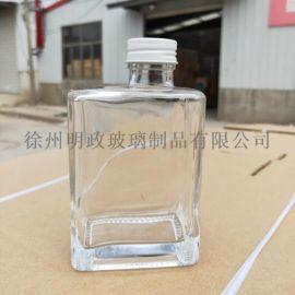 网红瓶奶茶杯珍珠奶茶杯玻璃杯酵素瓶咖啡瓶