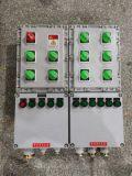 防爆檢修電源插座箱BXX8050-100/380V