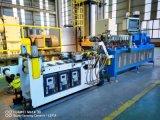 金緯機械 小型試驗機 實驗室片材機 流延設備