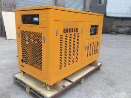 35kw汽油发电机静音款 招投标项目可用