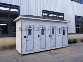 苏州昆山生态环保厕所环保零排放