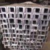 無錫SS400日標槽鋼150*75*9槽鋼送貨