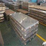 宝钢2205不锈钢板 2507不锈钢板厂家现货