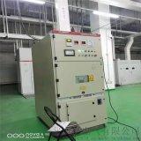 跟空压机配套的高压电机软启动柜 三合一软起动柜